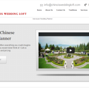 Chinese_Wedding_Planner_Vancouver